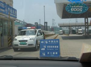 Transportation hub in China